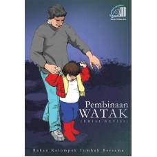 Pembinaan Watak